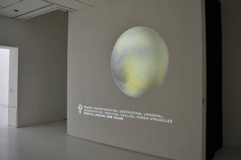 One Universe, One God, One Nation | Yin-Ju Chen | 2012
